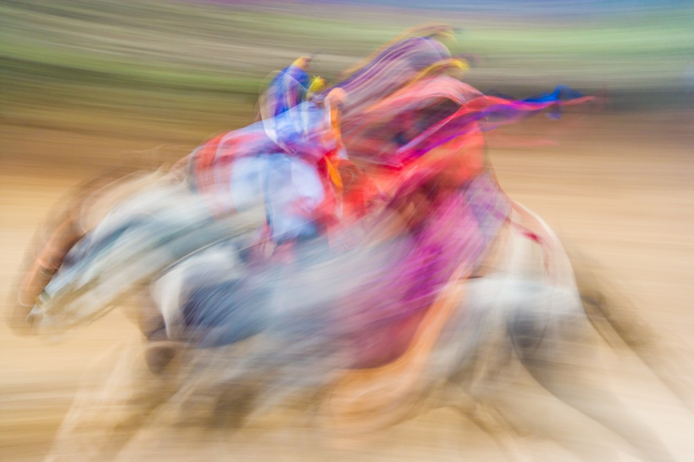 Skach Koyl Horse Race
